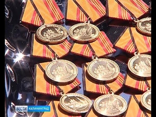 В Калининграде юнармейцам вручили медали за выполнение почётного задания