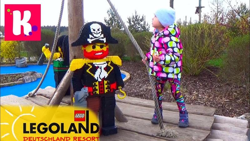 ВЛОГ/ Летим в Леголенд/ Германия /размещаемся в Лего отеле /Legoland Feriendorf Germany