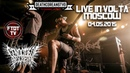 GENOCIDE OF PRESCRIPTION - Live in Volta club, Moscow, 04.05.2015
