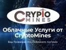 Выбор майниг пакетов для майнинга криптовалюты aBey