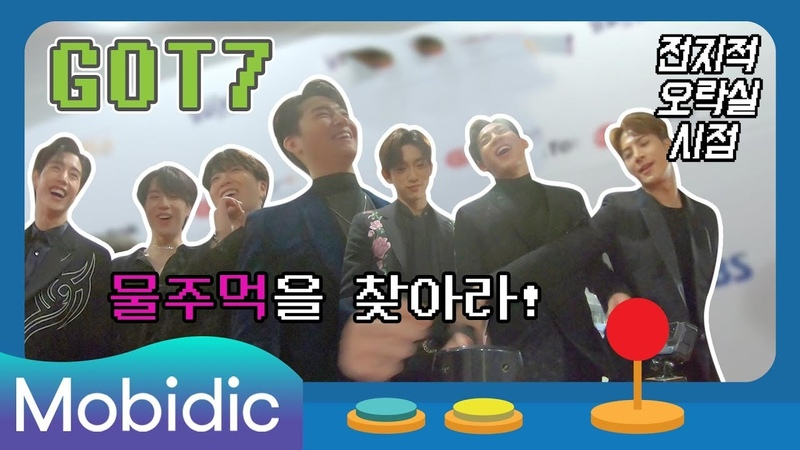 [Видео] 190117 GOT7 @ Bang Unnie