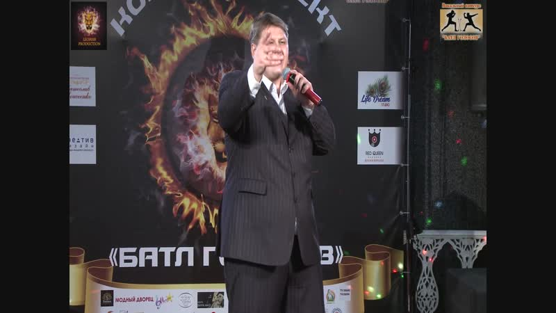 Артур Емельянов с песней За пеленой дождя г. Курск