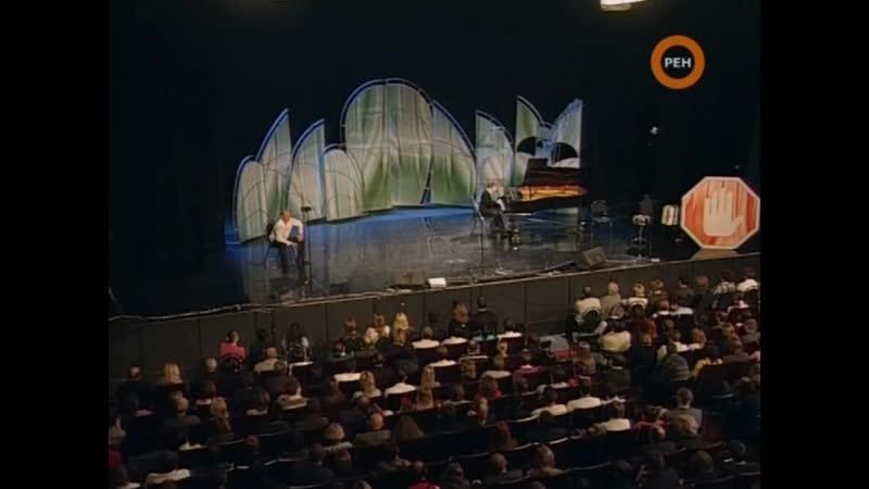"Brandon Stone у М.Задорнова на РЕН ТВ - _""ЖИРАФ_"""