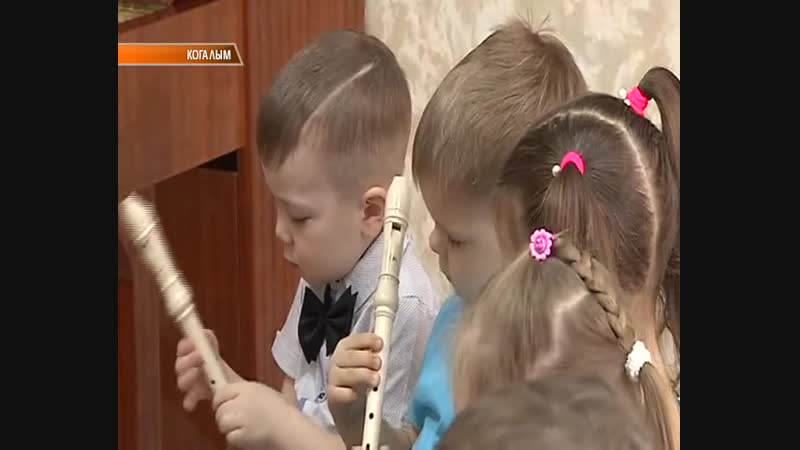 Урок игры на флейте в детском саду
