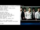 DBSK - Farewell (Heaven's postman OST full ver by 5)