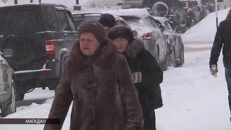 Часть ветеранов труда Колымы имеют право на пакет региональных льгот