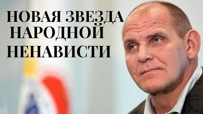 Интернет взорвался от высказывания Александра Карелина о пенсионной реформе