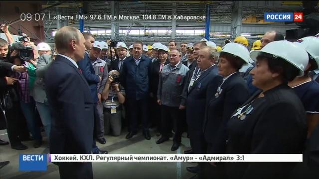 Новости на Россия 24 • Путин: для развития Дальнего Востока нам надо сотрудничать с соседями