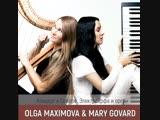 Olga Maximova и Mary Govard | Концерт в соборе 19.11.18