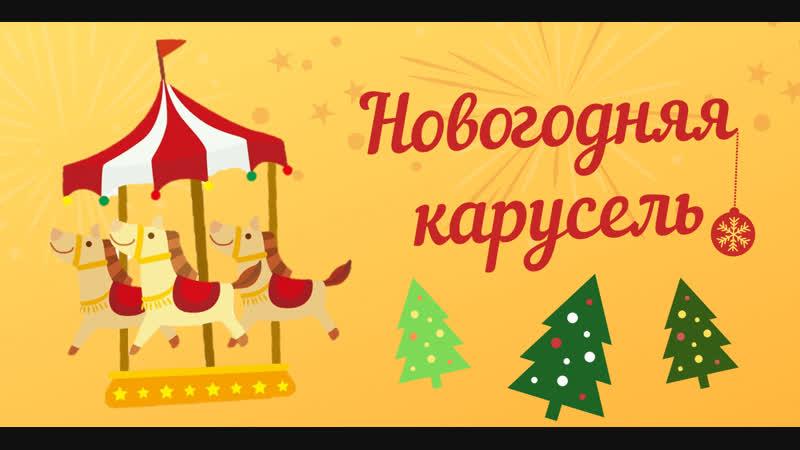 Розыгрыш билетов в парк аттракционов СуперЁлки от 10.12.18