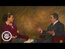 Продолжаем разговор о музыке. Последняя встреча с Леонидом Утесовым (1982)