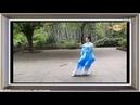 谢小琴42式太极剑(音乐韵湖) Xie Xiaoqin 42 taichi espada