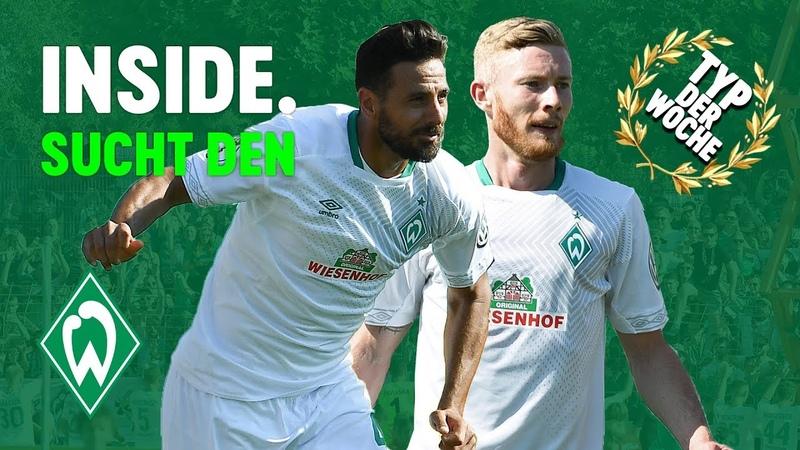 Florian Kainz mit Traumtor, Claudio Pizarro mit Comeback | WERDER.TV Inside mit Kabinen-Tour