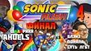 ФИНАЛЬНЫЕ ШАРИКИ Sonic Rush 4