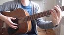 Shocking Blue - Body Soul разбор на гитаре