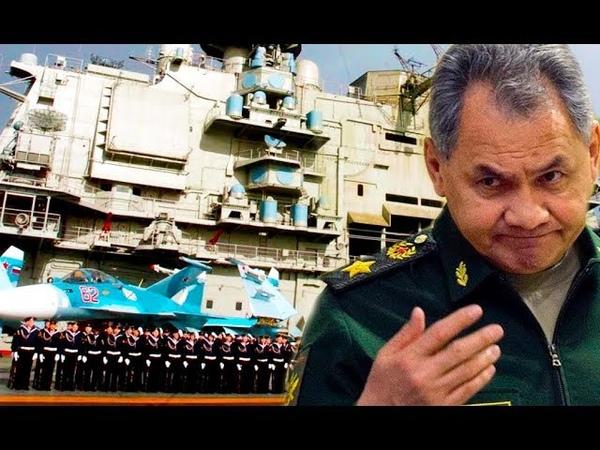 Теперь не жалуйтесь российским морякам-ихтамнетам отказали в выплатах за походы в Cирию...
