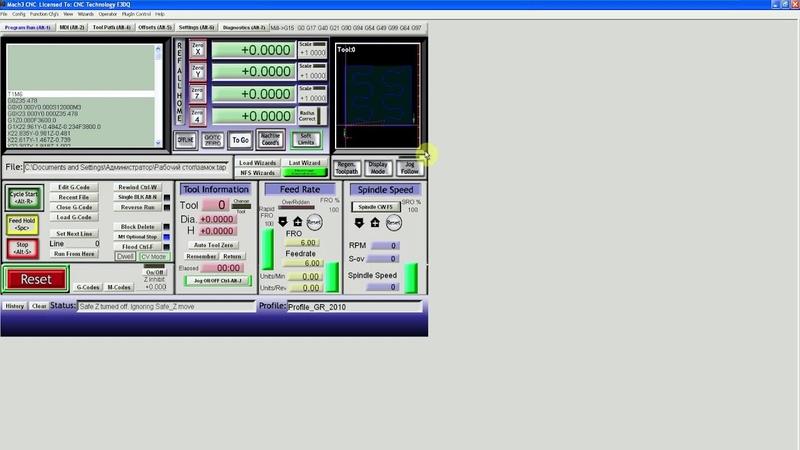 Урок №1 по Mach3. Обучающее видео, Основные функции, Интерфейс. » Freewka.com - Смотреть онлайн в хорощем качестве