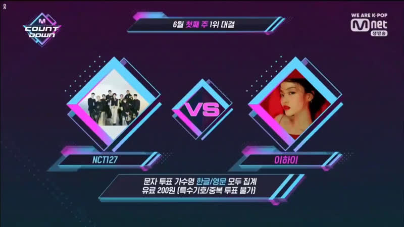 190606 NCT 127 nominated on mcountdown