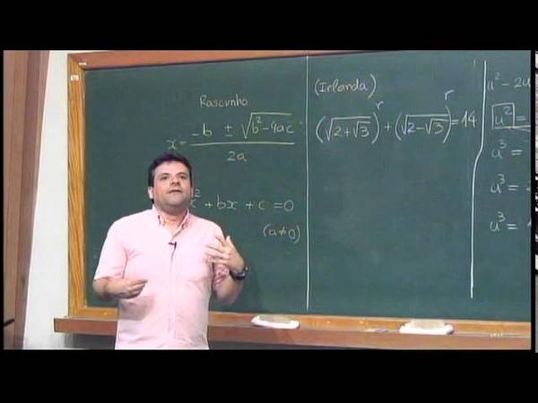 PAPMEM Julho de 2015 Equação do segundo Grau