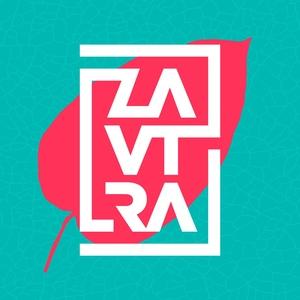 Zavtra Festival 2019