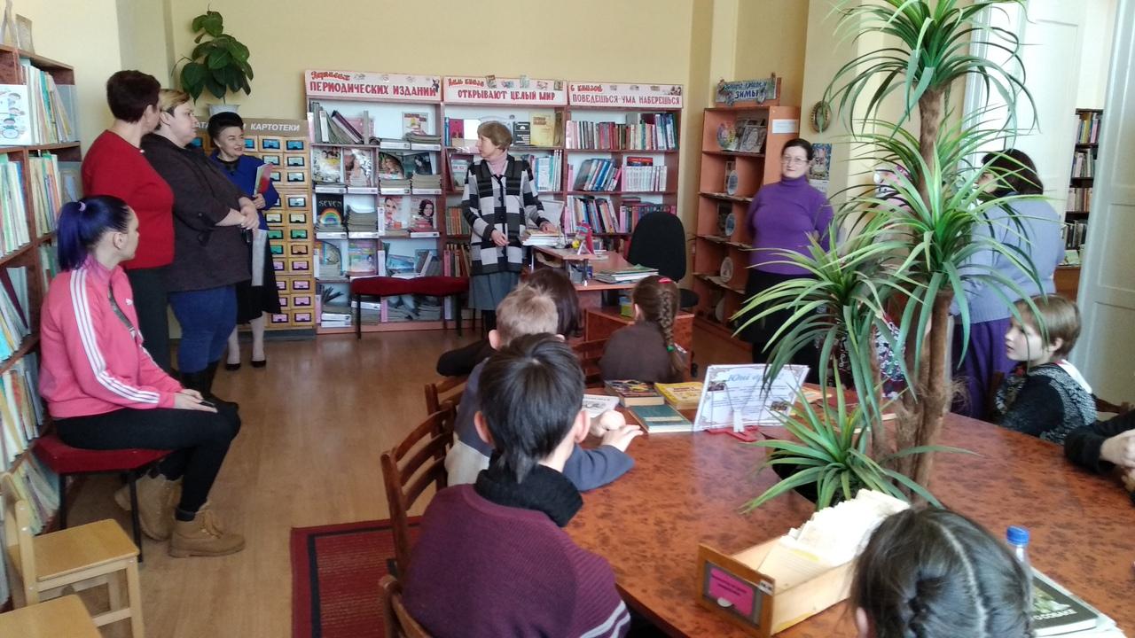 международный день книгодарения, занятия с детьми,отдел обслуживания учащихся 5-9 классов, донецкая республиканская библиотека для детей
