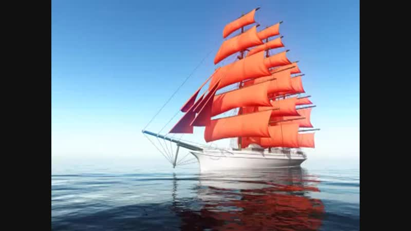 Scarlet Sails 3d animation, Алые паруса (3Ds Max)