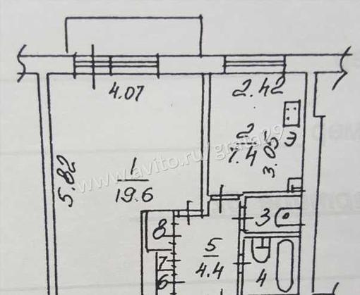 купить квартиру Строителей бульвар 29