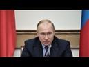 Заявление Путина по поводу теракта в Керчи 17.10.2018