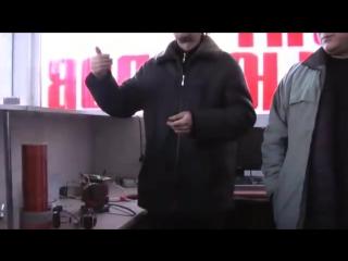 Схема Михаила Маха - Бровин Тесла=СЕ!