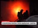 В Муравленко горело кафе «Самурай»