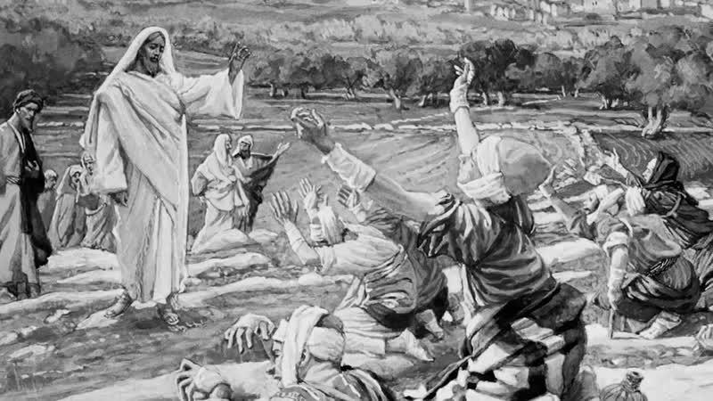 Об исцелении Спасителем десяти прокаженных.