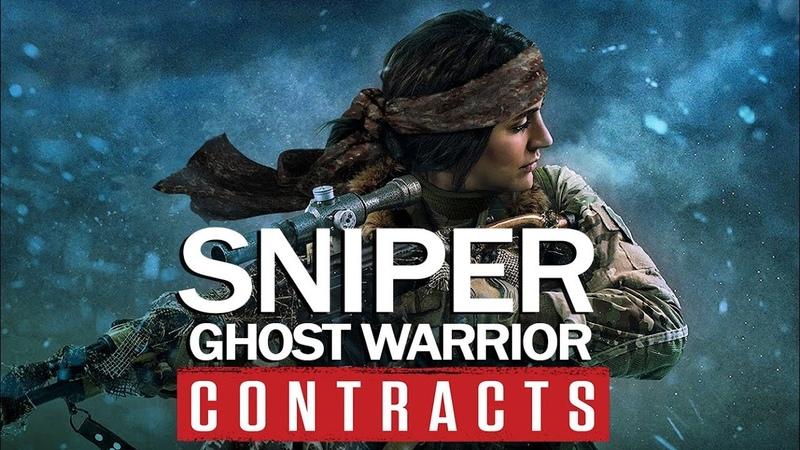 Sniper Ghost Warrior Contracts - ПЕРВЫЕ ПОДРОБНОСТИ ДЕВУШКА-СНАЙПЕР, СИБИРЬ, КОНТРАКТЫ!