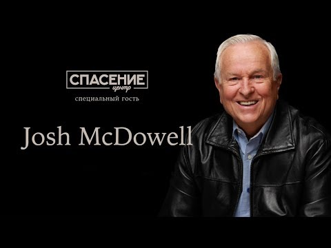 19.09.2018 Josh McDowell