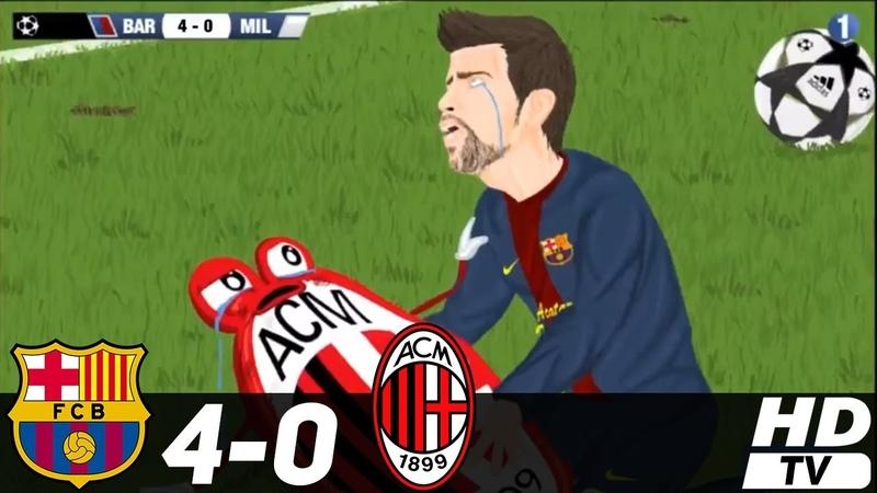 🔥 Барселона - Милан 4-0 - Обзор Матча 1/8 Финала Лиги Чемпионов 12/03/2013 HD 🔥