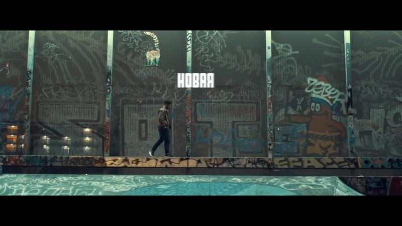 Filatov Karas - Алиса (Lyric Video).mp4