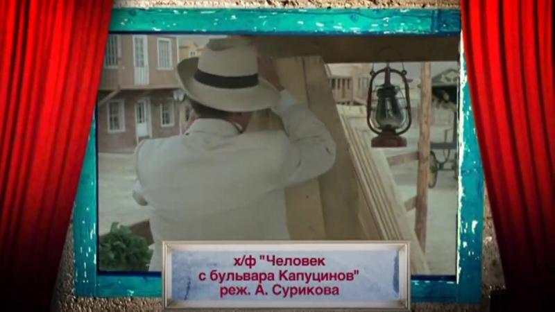 История российского юмора E01 1987 год
