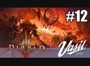 КОГДА НЕ МОЖЕШЬ НАЙТИ ВЫХОД В ДИАБЛО — Diablo 3 12
