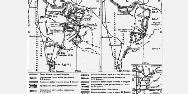 ВРАГ У ВОРОТ: БИТВА ЗА МАДРИД Во время гражданской войны в Испании франкисты и их союзники несколько раз безуспешно пытались взять Мадрид. Почему же им это так и не удалось Все дороги ведут в