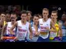 1500 m Drei Ingebrigtsens im Finale Junior gewinnt ¦ European Championships 2018 ¦ Sportschau