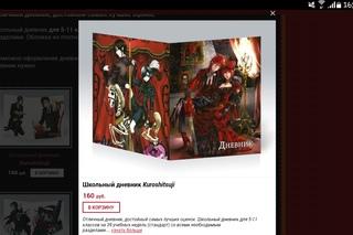 Отзывы о магазине Kunstkam с фото