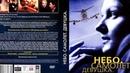 Небо. Самолет. Девушка. 2002 - драма, мелодрама