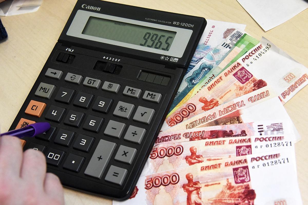 В Ярославле задолженность физлиц достигла 66,8 млн рублей.