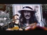 Марина Капуро cover Here Comes the Sun George Harrison