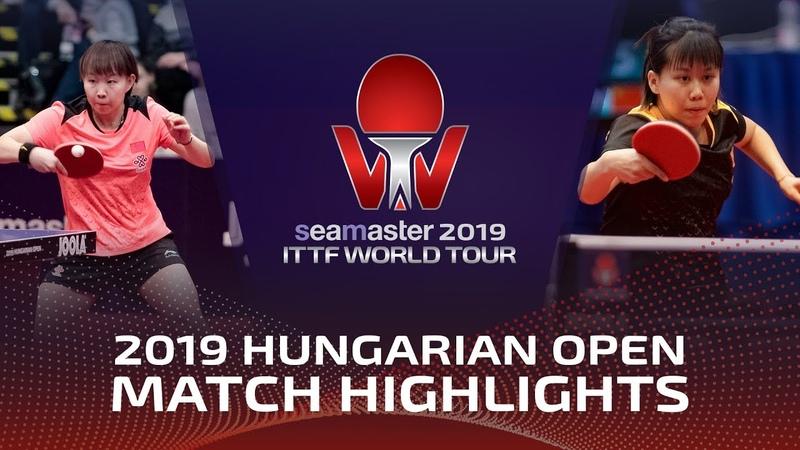 Zhu Yuling vs Chen Xingtong 2019 ITTF World Tour Hungarian Open Highlights R16