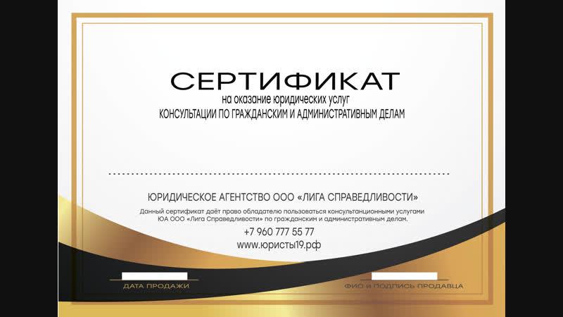 ОСНОВЫ ВАШЕЙ ЮРИДИЧЕСКОЙ БЕЗОПАСНОСТИ ТЕЛ 89607775577