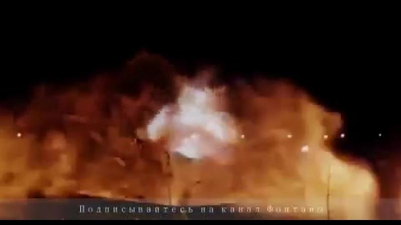 [v-s.mobi]Фонтан в Грозном. Лезгинка. Fountain in Grozny. Lezghinka.mp4