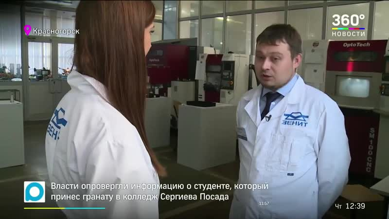 Советская легенда вернулась! В России возродили выпуск фотоаппаратов «Зенит»