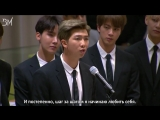 [RUS SUB][24.09.18] BTS Speech @ 73rd session of the UN General Assembly: Launch of UN Youth Strategy