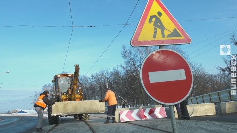 Полоцкий путепровод закрыт (15.11.2018)