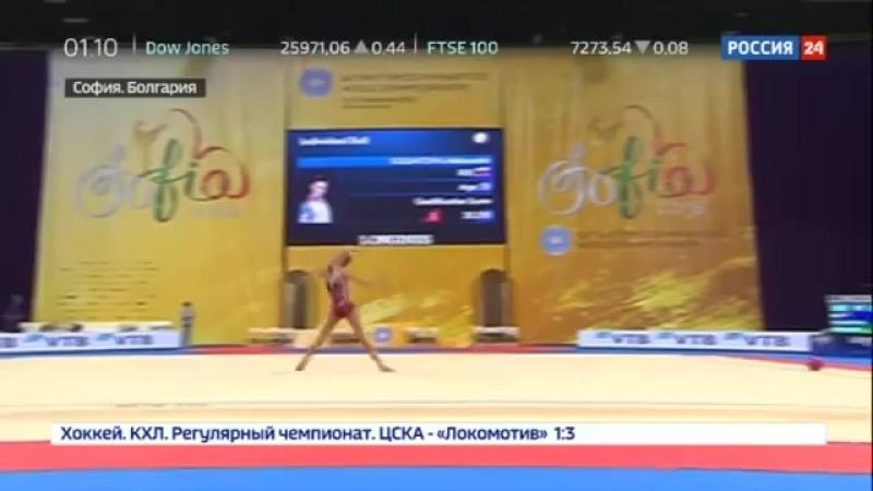 Российский триумф в Софии стартовал чемпионат мира по художественной гимнастике